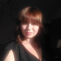 Полина, 25 лет, Тамбов