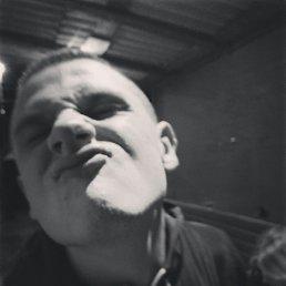 Віктор, 21 год, Днепрорудное
