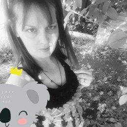 Ирина, Тольятти, 26 лет