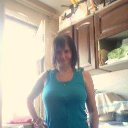 Оксана, Новосибирск, 29 лет