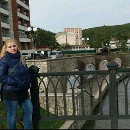 Мария, Новосибирск, 33 года
