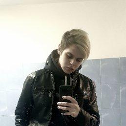 Макс, 18 лет, Томск