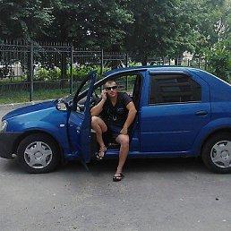 Александр, 46 лет, Брянск