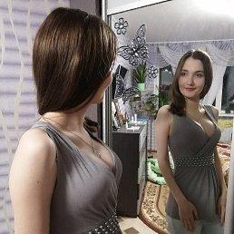 Анастасия, 19 лет, Озерск