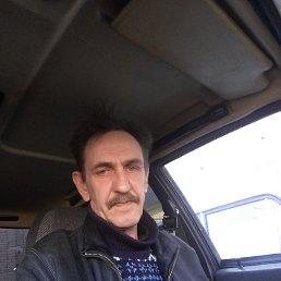 Александр, 52 года, Новосибирск
