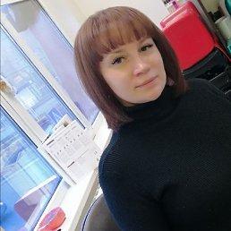 Наталья, 36 лет, Ульяновск