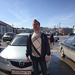 Дима, 32 года, Льгов