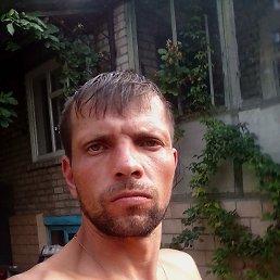 Макс, 37 лет, Лутугино