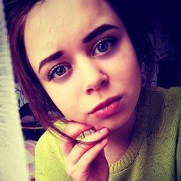 Юлия, 20 лет, Смоленск
