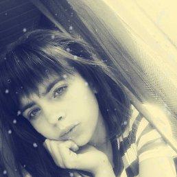 Екатерина, Ставрополь, 20 лет