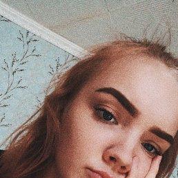 Masha, 19 лет, Новосибирск