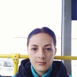 Галченок, 30 лет, Хабаровск