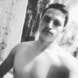 Костя, 18 лет, Кременчуг