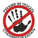 Фото Людмила, Тула - добавлено 24 мая 2020