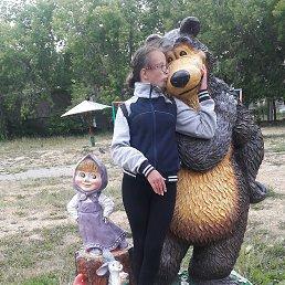 Вика, 17 лет, Челябинск
