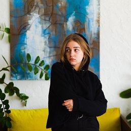 Дарья, 18 лет, Саранск