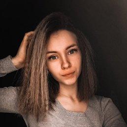 Елизавета, Оренбург, 17 лет