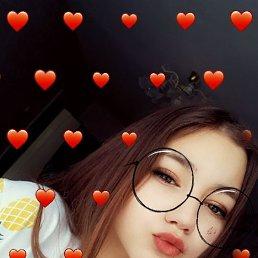 Лиза, Иркутск, 22 года