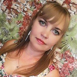 Татьяна, 36 лет, Новосибирск