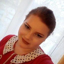 Фото Дарина, Краснодар, 18 лет - добавлено 22 июня 2020