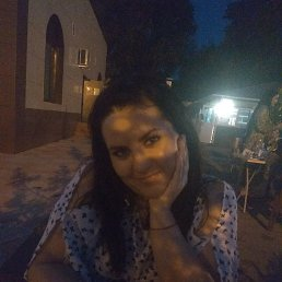 Евгения, 34 года, Магнитогорск