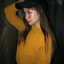 Камилла, 18 лет, Бровары