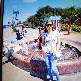 Оксана, Самара, 21 год