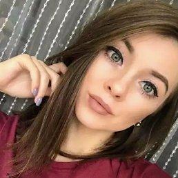 Марго, 20 лет, Калуга