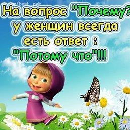 Фото Настя, Москва - добавлено 12 мая 2020