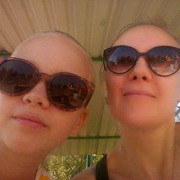 Наталья, 44 года, Каменск-Уральский