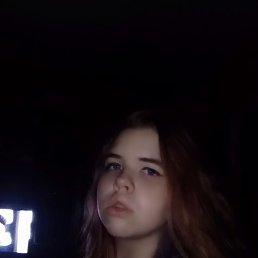 Маргарита, Саратов, 18 лет