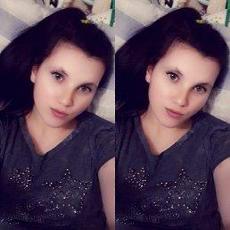 Фото Ирина, Балашиха, 24 года - добавлено 6 июля 2020