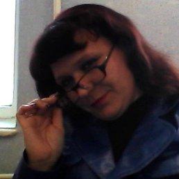 Виталина, 35 лет, Луганск