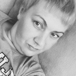 Аня, 39 лет, Пермь