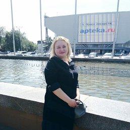 Кристина, Кемерово, 33 года