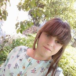 Уляна, 17 лет, Ивано-Франковск