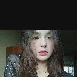 Евгения, Уфа, 16 лет