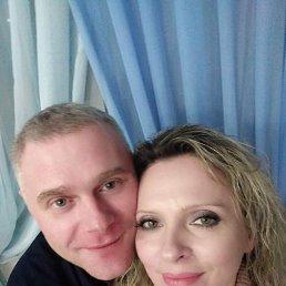 Ольга, 44 года, Курск