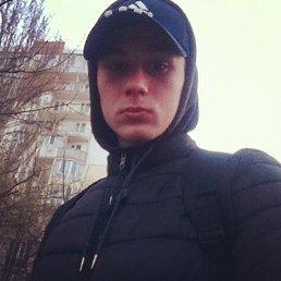 Олег, 25 лет, Херсон