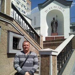 Андрей, 40 лет, Первомайск
