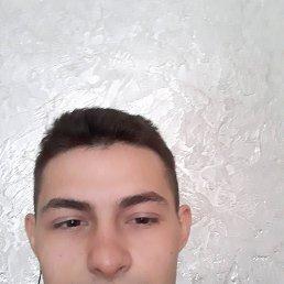 Макс, , САРКАНД