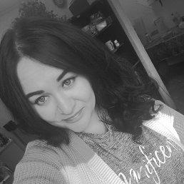 Лилия, 31 год, Агрыз