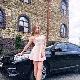 Анжела, 25 лет, Новосибирск