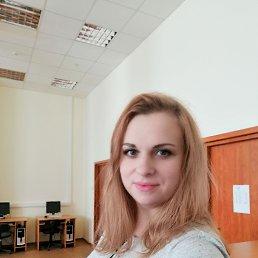 Екатерина, 26 лет, Нижний Новгород