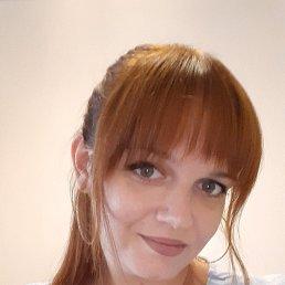 Карина, 29 лет, Вологда