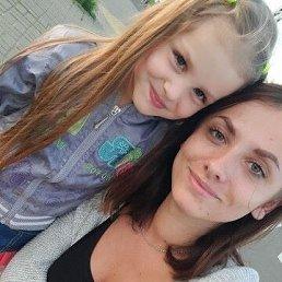Алина, 24 года, Бобруйск
