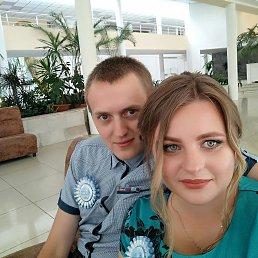Ксения, 23 года, Великий Новгород