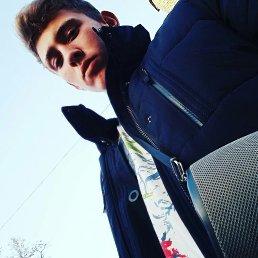 Дима, 20 лет, Белая Церковь