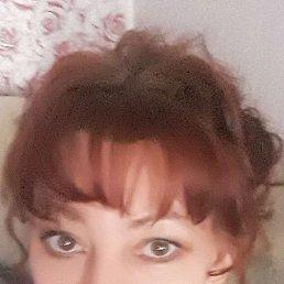 Ирина, 42 года, Воронеж