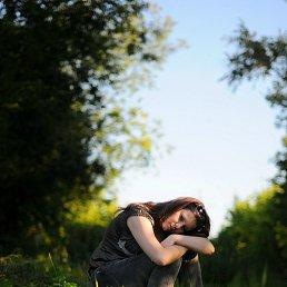 Анютка, 28 лет, Коломна